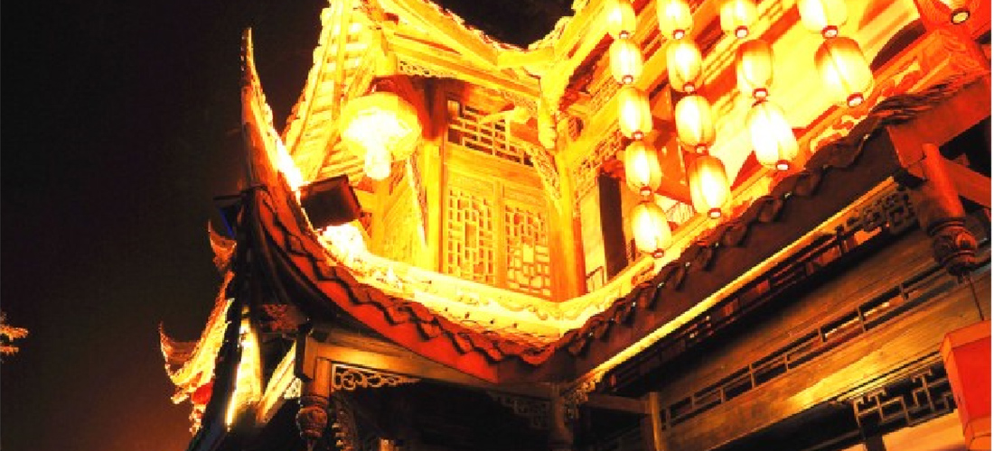 黄龙溪古镇夜景