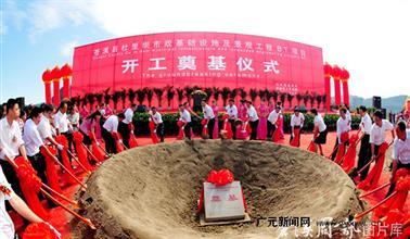 苍溪县杜里坝市政设施BT项目开工