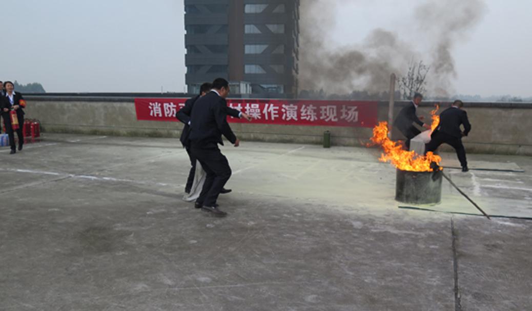 消防演练7