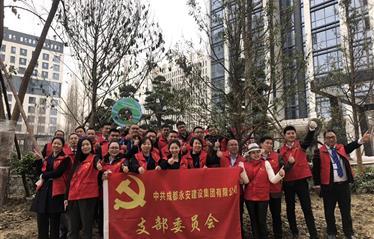 """永安建设集团有限公司党支部开展""""植树节""""示范活动"""